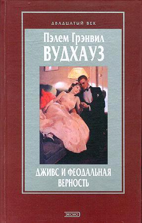 Великая война 6 серия список фильмов